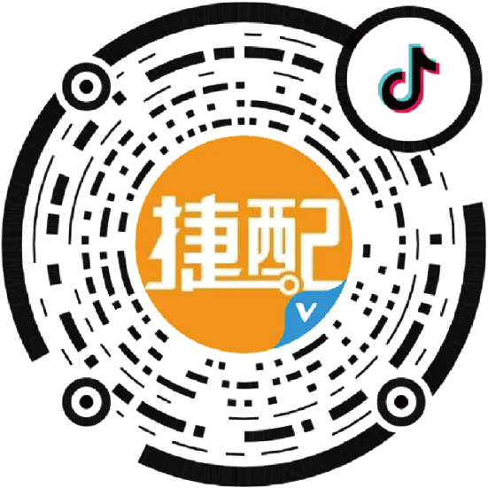 捷配网-微信公众号